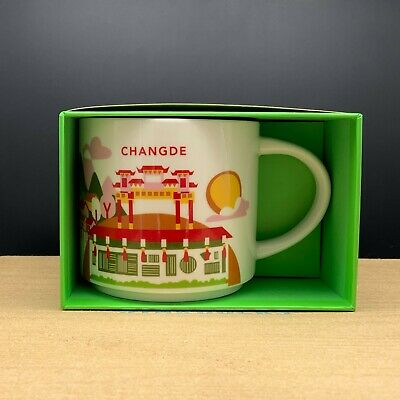 Starbucks mug Changde China You Are Here Collection 2019 YAH 14oz City Cup