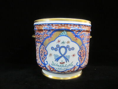 Vintage Porcelain IMARI Pot Vase Jar in Red, Blue, Gold Gitl FLORAL Design