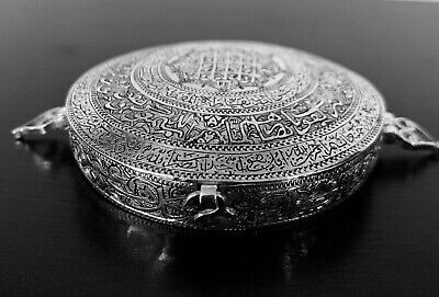 Stunning Antique Persian Islamic Arabic solid silver armband round box 45 g