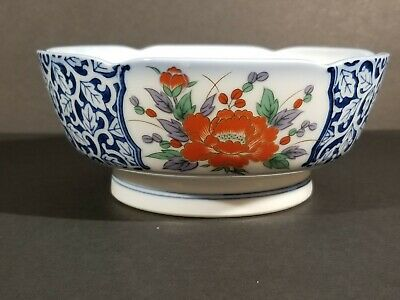 Beautiful Vintage Japanese Imari Arita Porcelain Footed Bowl 萩窯 Hagi-Gama Signed