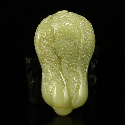 Chinese Natural Hetian Jade Fortune Cabbage Pendant w Certificate