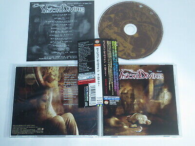 Vision Divine - The 25th Hour / Japan + 1