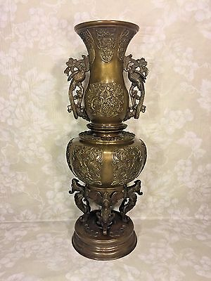 Antique Asian Bronze Vase Qing Dynasty Dragons and Peacock Detailing Beautiful