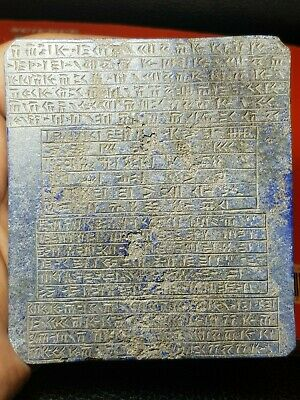 Neareastern old inscription very old royal inscription tile relief