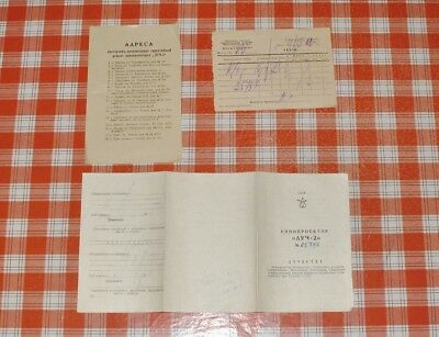 Movie Projector Luch-2 atestate certificate. USSR Soviet instructions passport