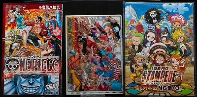 One Piece Film STAMPEDE Comic 10089 DVD File Japan Limited Movie Theater Bonus