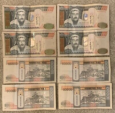 MONGOLIA TUGRIK money perfect for travelers or collectors -currency bills 80,000