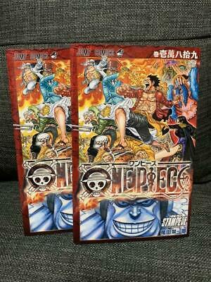 ONE PIECE:STAMPEDE RARE LIMITED COLLECTIBLE BRAND NEW ART CARD