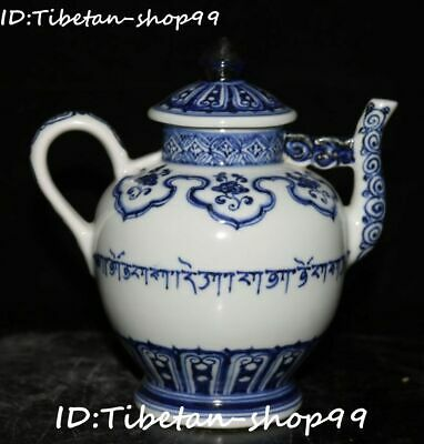 Unique China White Blue Porcelain Scripture Sutra Words Wine Tea Pot Flagon