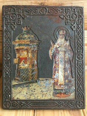 "Antique 19c Russian Orthodox Print on Metall Wood Icon ""Athanasius Lubensky"""