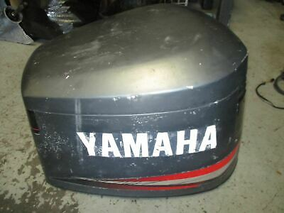 Yamaha 150hp 2 stroke outboard top cowling