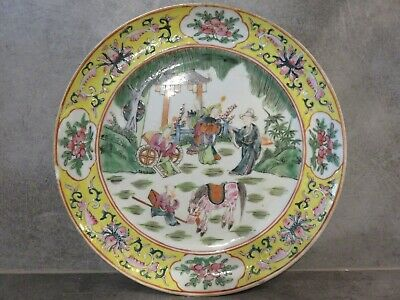 ASSIETTE PORCELAINE DE CHINE 19 Em BORDURE JAUNE CHINESE PORCELAIN PLATE 19 TH