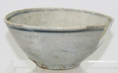 Rare Old Antique 17/18thC Ming/Qing Chinese Shipwreck Blue &White Porcelain Bowl