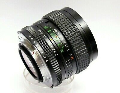 RARE NIKON FITTING, RUSSIAN MNP 24H MC 35MM F2 WIDE ANGLE LENS. NIKON Ai MOUNT