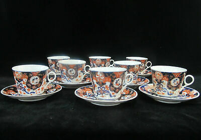 IMARI Japanese Finely Detailed Porcelain Coffee Tea CUP & SAUCER Set of 8