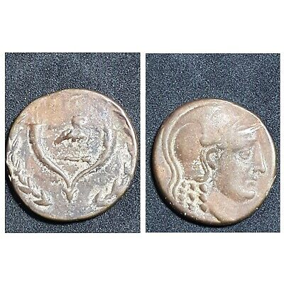 Very nice old greek  antique bronze coin