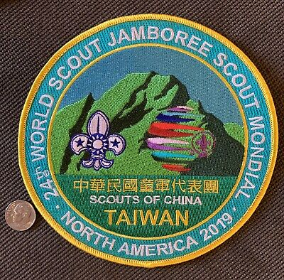 "2019 24th World Scout Jamboree Taiwan Large 5 3/4"" Jacket Contingent Patch Badge"