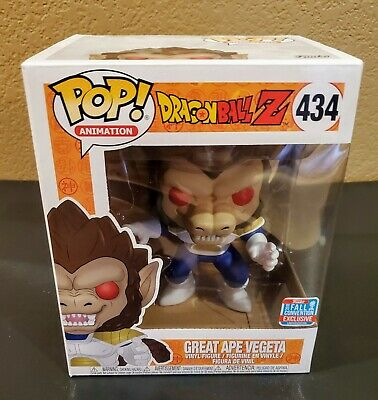 Funko Pop Animation Dragon Ball Z - Great Ape Vegeta - New York Comic Con