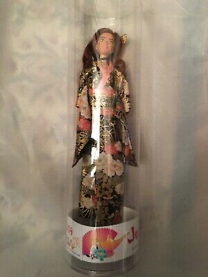 NRFB GAW Grant A Wish Convention 2019 Playline Barbie Journey to Japan