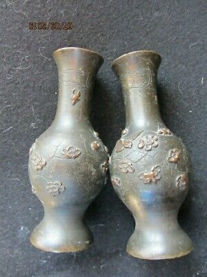 Antique Fine Pair of Japanese Meiji Bronze Mixed Metal Inlaid Vase Unsigned Flor