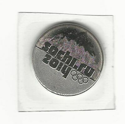 """Olympic Torch/"""" UNC Sochi Russia 25 roubles 2014 /""""Winter Olympics"""