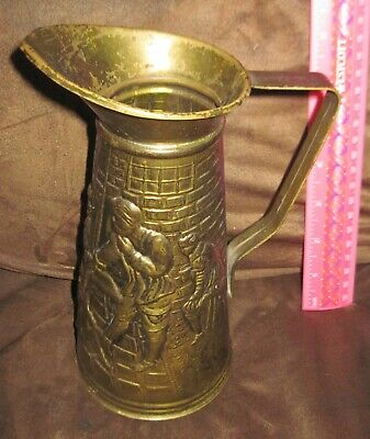 Vtg Embossed Brass Decorative Pitcher Carafe/ Colonial Pub Dinner / England