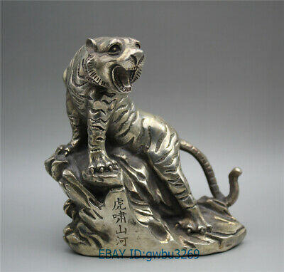 Chinese old Tibet silver Handwork carved Tiger statue -虎啸山河