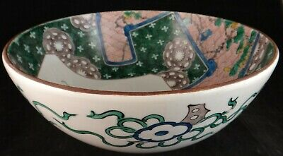 "Japanese Kutani Porcelain Finely HP Bowl. 10 5/8"" dia. 4 3/8"" tall. c. late 1800"