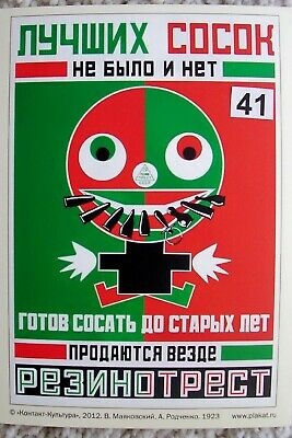 Soviet Russian Poster  * No better nipples in the world * sm.a-41