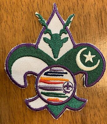 24th World Scout Jamboree 2019 Contingent  Official PATCH , PAKISTAN #2 Markhor