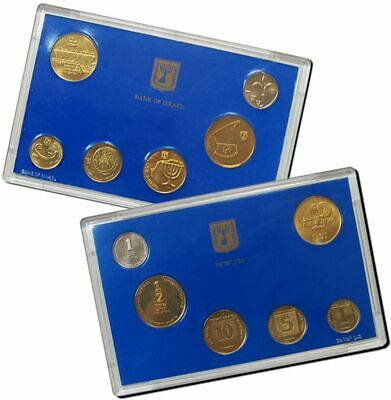 """1988 Bank of Israel Official Unc 5 Coins Mint Set 1 Nis Rambam /""""Maimonides/"""""""
