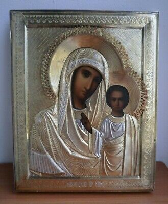 Antique 19C Silver Gilt Hand Painted Icon Russian 84 - Kazan Mother Of God