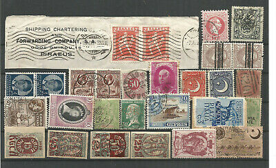 World Mixture Of Used Stamps (B)