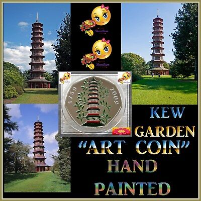 ENAMELLED COIN 2009 KEW GARDENS 50p PROOF PAINTED UNCIRCULATED SOUVENIR RARE