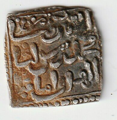 Morocco Almohad Dynasty Anonymous Mint Silver Dirham