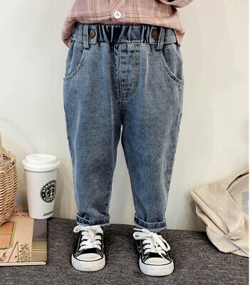 Kids Boys Toddlers DADDY Denim Jeans Pants Pull On Elasticated Waistband 6M-6Yrs