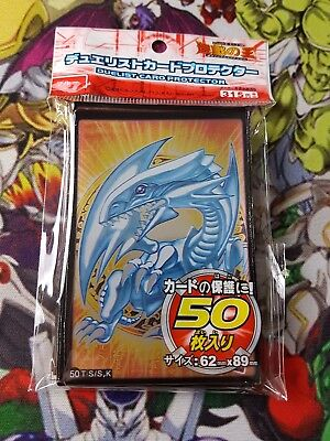 Yu-gi-oh 50 protège carte sleeves Dragon Blanc aux yeux bleus blue eyes dragon