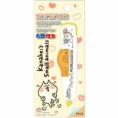 PLUS WHIPER MINI ROLLER (Kanahei's Small Animals) WH-615SS Correction Tape
