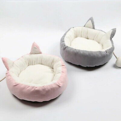 Pets Cat Dog Puppy Cushion Beds Round Mats Nests Ears Shape House