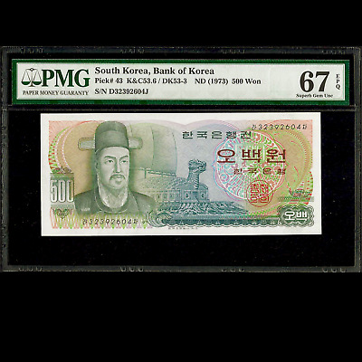 South Korea 500 Won ND 1973 KOMSCO PMG 67 SUPERB GEM UNC EPQ P-43