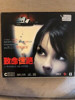A Woman Hunted Video CD