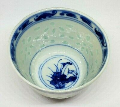 Vintage Blue White Asian Pierced Floral Pattern Iris Bottom Japanese Teacup Sign