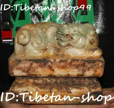 Natural Hetian Old Jade Feng Shui Dragon Pixiu Beast Unicorn Seal Stamp Signet