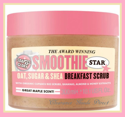 Soap & and Glory Smoothie Star Breakfast Scrub Body Smoother 300ml