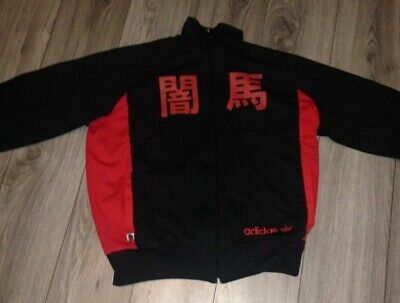 ADIDAS ADICOLOR X Dark Horse Comics track top jacket R3