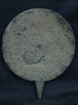 Ancient Bronze Mirror Islamic 1200 AD #SG4165