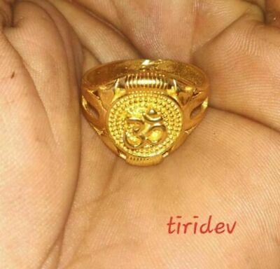 "POWER ""Egyptian"" Ancient Pharaoh amulet Wealth Talisman Charm Ring"