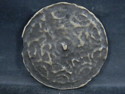 Ancient Bronze Mirror Roman 200 BC #BR2050