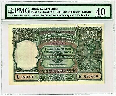 India: 100 Rupees ND (1943) Pick 20e Jhun4.7.2B, PMG Extremely Fine 40.