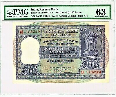 India: 100 Rupees ND (1957-62) Pick 44 Jhun6.7.4.1. PMG Choice Uncirculated 63.